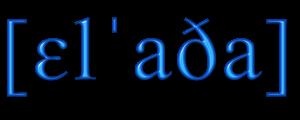 ellada_blue_phonetics